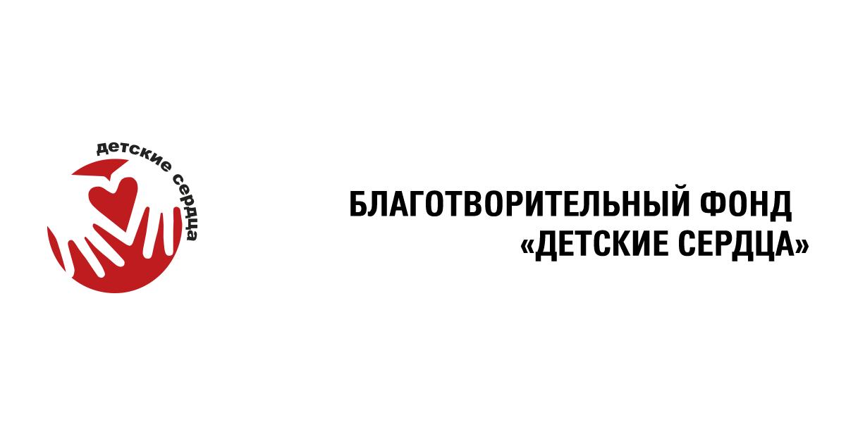 (c) Detis.ru